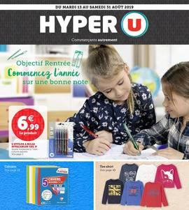 Hyperu Super Cinema HifiHome U Superu Promotions Hyper OPkiuZX